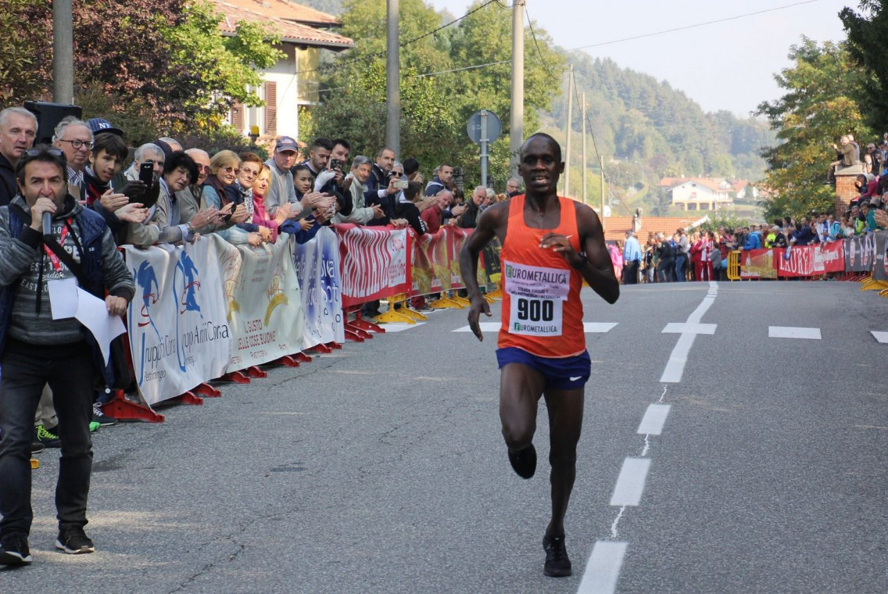 Jacob Kiplimo Giro di Pettinengo 2018