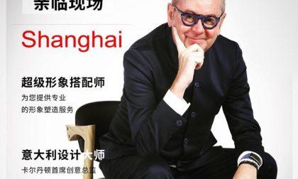 Il designer Tara: «Cinesi meritano più rispetto»